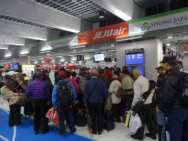 成田空港第3旅客ターミナルでのチェックインの様子