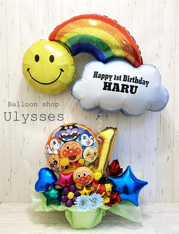 茨城県つくば市のバルーンショップユリシス 数字バルーン 誕生日プレゼント バルーンギフト バルーンアート