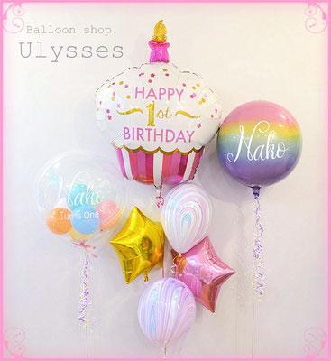 1歳誕生日 ファーストバースデー バルーンアート 茨城県つくば市風船専門店ユリシス バルーンギフト お祝い