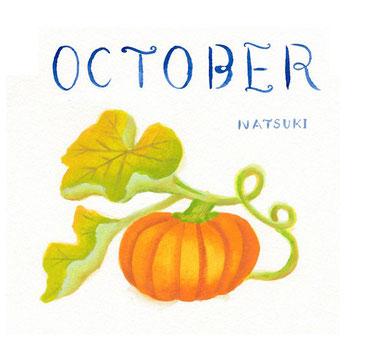 10月 かぼちゃ