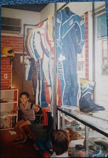 葛飾時代のOSFCの店舗 店内の写真