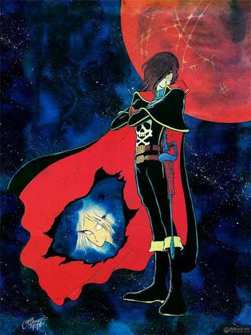 宇宙海賊キャプテンハーロック」 特典ポスター | Herlock poster