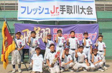 優勝-朝日学童野球クラブ