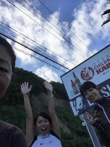 はい。自撮り~ センターRYKちゃん鹿児島に戻って来たらしっかり集中して頑張りましょう!お仕事頑張れ~~(^_^)/右のERSちゃんマイボードしっかり乗り込んでいきましょうね!