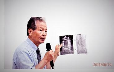 講演者 山上茂次郎氏
