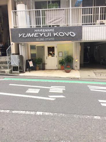 横浜の無責任美容師☆奥条勇紀☆
