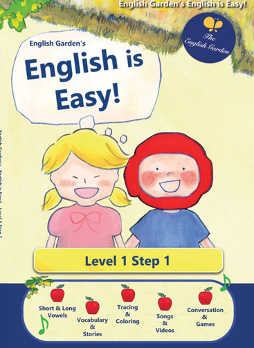 NEW! English is Easy Workbook Series - Welcome to the English Garden!