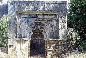 Uchi Juu Mihrab