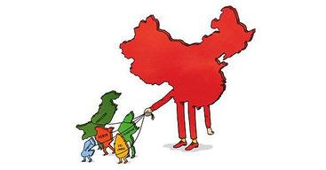 Vignetta del New York Times che mostra come la Cina prenda al laccio i paesi che finanzia