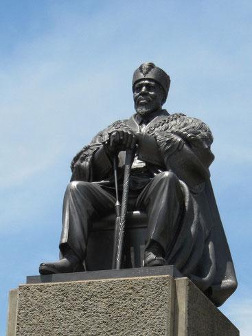 Jomo Kenyatta Monument, Nairobi