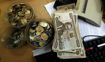 La vecchia valuta del Kenya