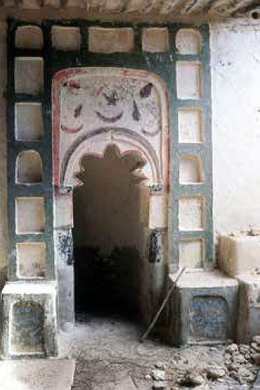 Rubu Mihrab