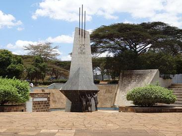 Silver Jubilee Monument, Nairobi