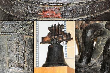 Das Feuerglöcklein, die älteste Glocke der Stadtkirche Biel.