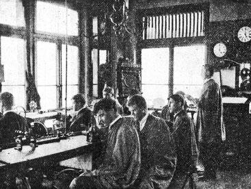Uhrmacherschule Biel