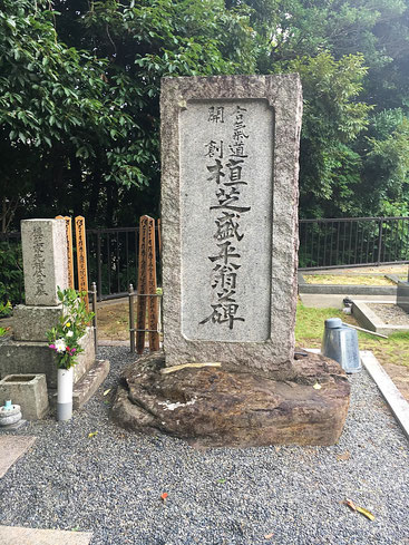 A monument of Ueshiba Morihei