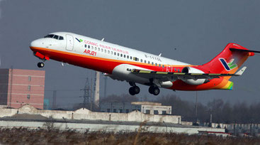Demand for Comac-assembled ARJ21 could increase should Ukraine's aviation industry suffer setbacks  /  source: Comac