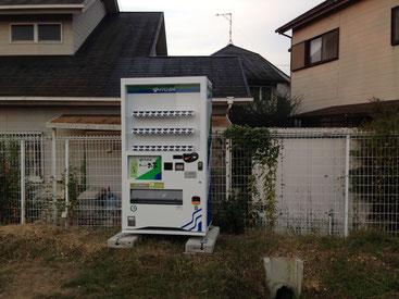 2013年11月2日(土) 自動販売機設置(調整中)