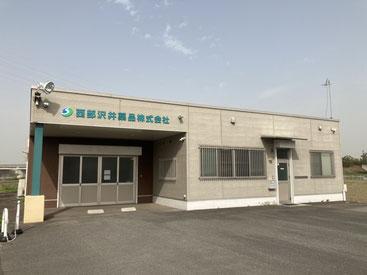 西部沢井薬品株式会社 中津営業所