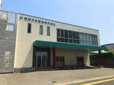 西部沢井薬品株式会社 福岡支店