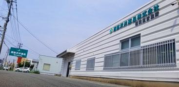 西部沢井薬品株式会社 福岡東営業所