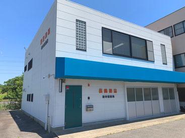 長崎薬品株式会社 諫早営業所