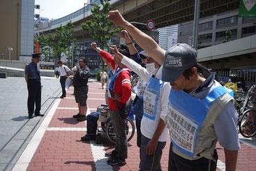 労働者の権利を踏みにじるヤンマーを追及して闘う