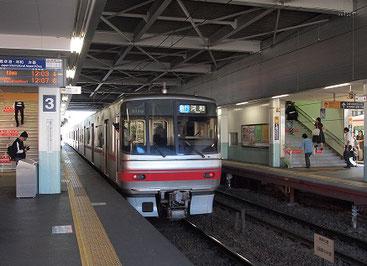 名鉄・神宮前駅
