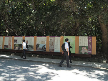 熱田神宮の歴史を説く展示パネル