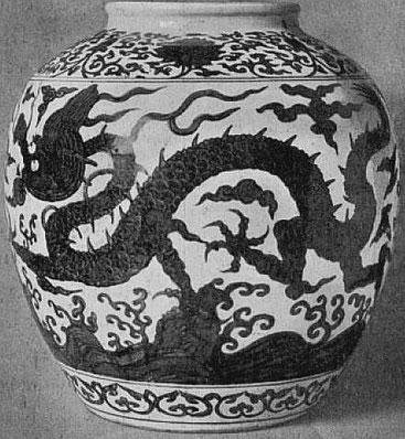 15. Vase orné d'un dragon à cinq griffes. Marie-Juliette Ballot. Petite histoire de la porcelaine de Chine.