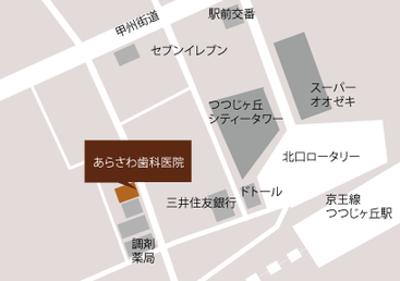 つつじヶ丘「あらさわ歯科医院」の地図