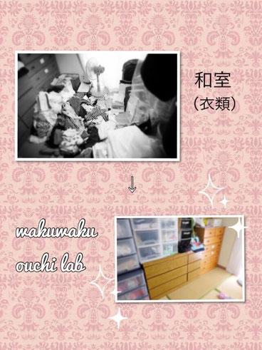 ◆こどもの衣類整理