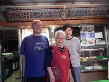 三吉橋通商店街 大阪屋鮮魚店 石野さん 奥様とお母様