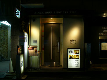 梅田 東通り バー ライズ