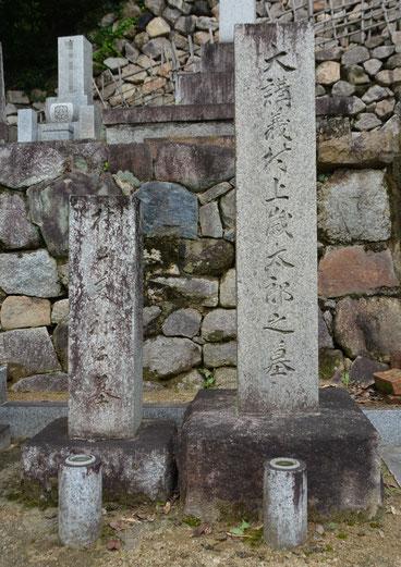 霊明神社四世神主・村上歳太郎と妻・美祢子の奥都城