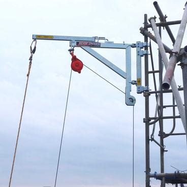 UP303 シルバーユニアーム 介錯ロープガイドシステム