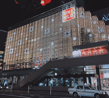 東京インテリア/家具/東京デザインセンター仙台