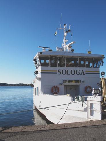 bigousteppes ferry suède vaxholm port quai
