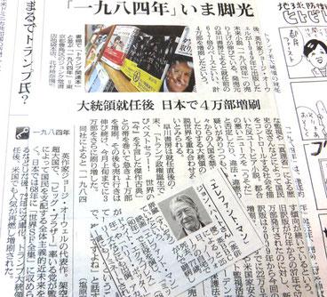 1984年 江古田 オイルライフ