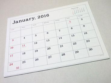 オイルライフ 葛西薫カレンダー
