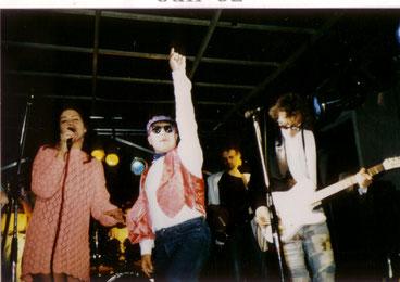 Hoffest Rennertshofen 1992