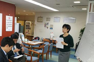 講師 松田洋子 不動産会社様向け講座