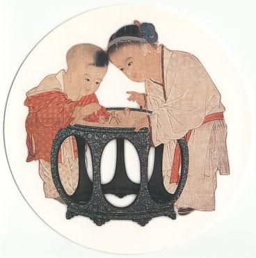 Wei Yi 16