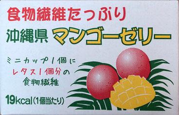 沖縄県マンゴーゼリー