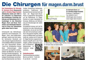 Die Chirurgen - seit 2008 im Ärztehaus III in Telfs