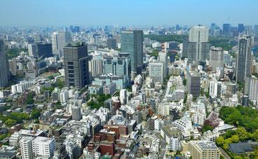 都市化イメージ