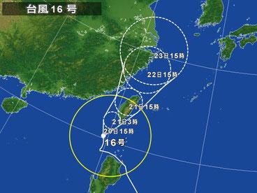 なかなか良い感じ❤ HRちゃんNewBOARDで台風スウェル当たるかな?!