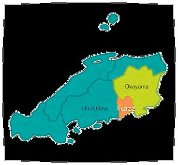 井笠地域は広島県と岡山県の県境にあります