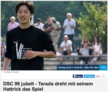 DSC 99 - Fußball 1. Herren