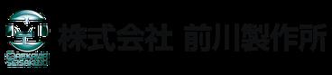 株式会社前川製作所